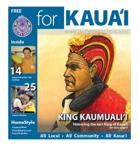 Covers-for_kauai_13-9_28_cover_web