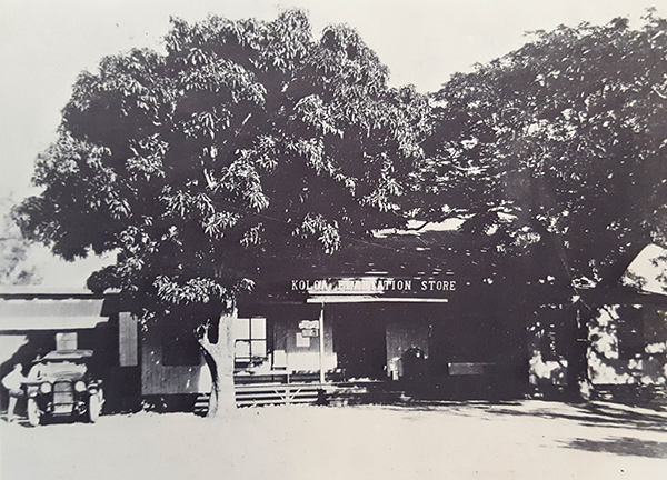 Kōloa Plantation Store, circa 1924. Photo by Grove Farm Museum