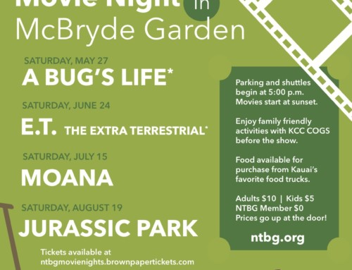 Movie Nights in McBryde Garden begin May 27