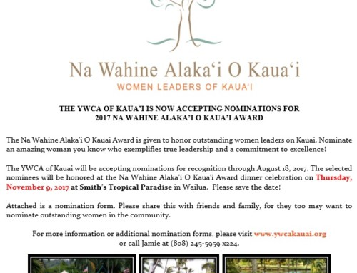 2017 Na Wahine Alaka'i O Kaua'i Women's Leadership Awards – Now Accepting Nominations!