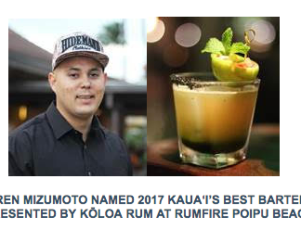 Curren Mizumoto Named 2017 Kauai's Best Bartender at RumFire Poipu Beach